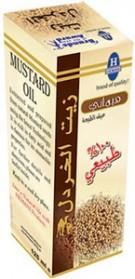 Hemani Mustard Oil 125ml