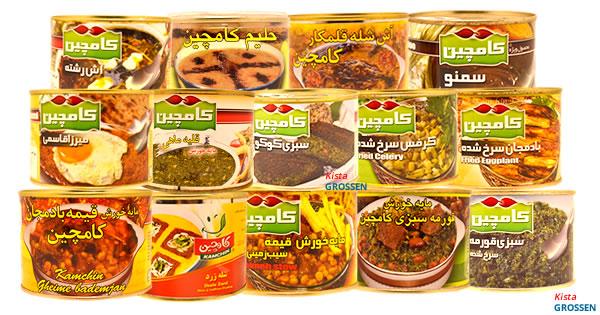 Kamchin Iranska konserver
