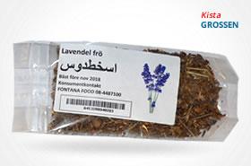 Lavander frö- اسطوخدوس