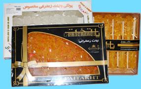 Iranskasocker kristaller - nabat