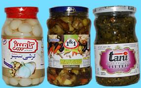 Iranska Pickles