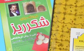 Iranska kakor