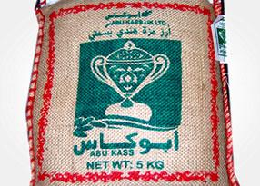 Abu Kass basmatiris