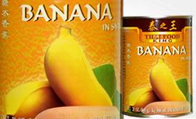 Bananer i syrup