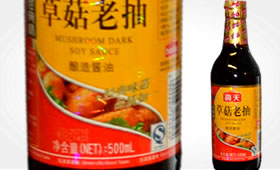 Dark Mushroom Sauce - Haday Brand