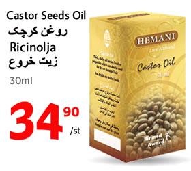 Castor seed oil - Ricinolja